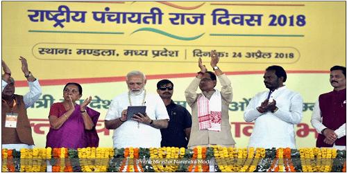 PM Modi to launch Rashtriya Gram Swaraj Abhiyan from MP