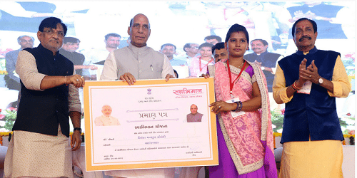 Union Home Minister lays foundation for several development projects in Diu