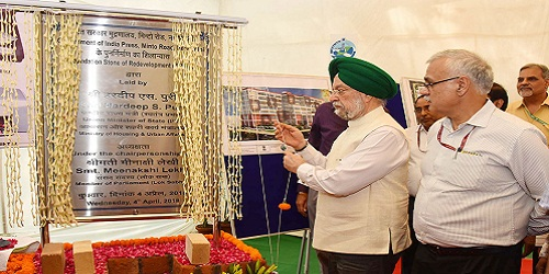 Union minister Hardeep Singh Puri launched the modernisation of the Government Press