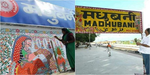 Madhubani railway station in Bihar gets makeover with Mithila paintings