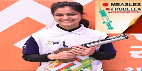 Manu Bhaker will be the brand ambassador of Haryana's Measles and Rubella (MR) vaccination campaign