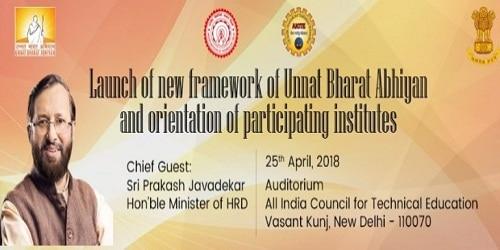 Human Resource Development Ministry Launches Unnat Bharat Abhiyan 2.0