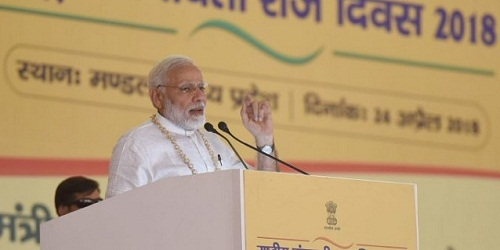 Van Dhan Scheme launched by PM to help increase tribal income