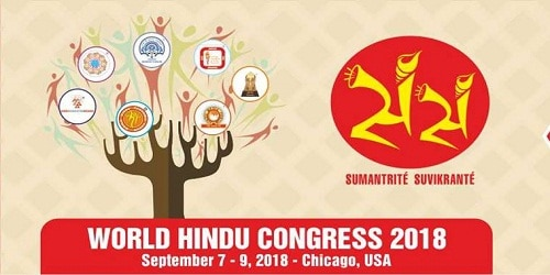 Second World Hindu Congress (WHC), scheduled to be held in Chicago in September