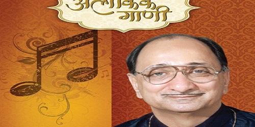 Renowned Marathi singer Arun Date dies