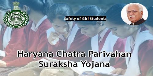 Haryana Government will launch the 'Chatra Parivahan Suraksha Yojana'