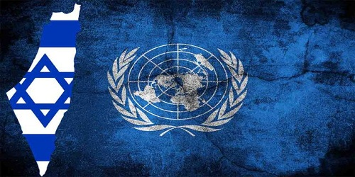 Israel withdraws from race for UN Security Council seat