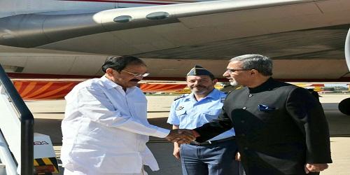 Visit of Vice President to Guatemala, Panama and Peru