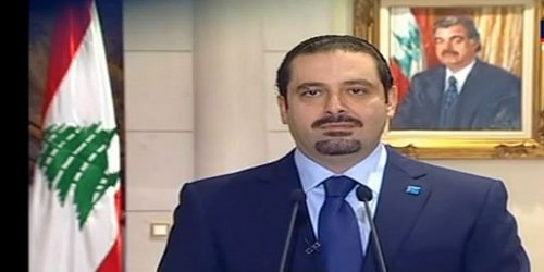 Saad Hariri as the Prime Minister of Lebanon for the third time