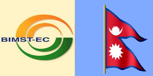 Nepal to host 2018 BIMSTEC summit