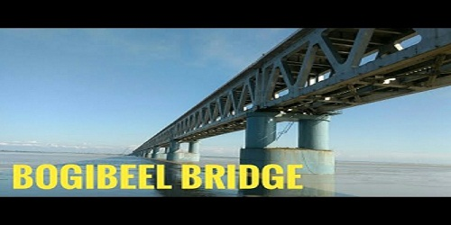 India's longest rail-road bridge to be inaugurated this year