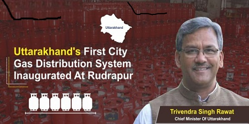 CM inaugurates Uttarakhand's first City Gas Distribution system