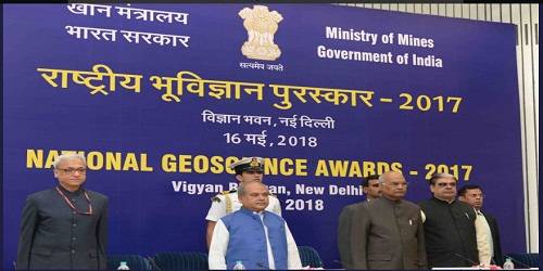 President of India Presents National Geoscience Awards