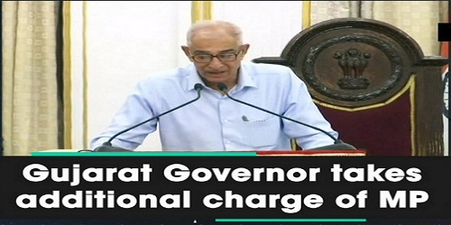 Gujarat Governor to hold additional charge of MP