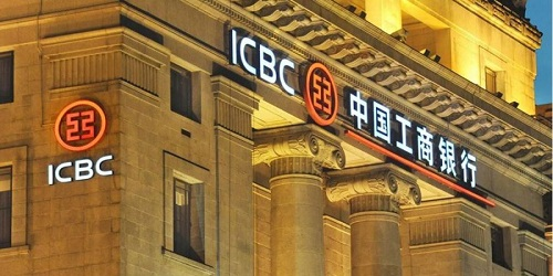 Chinese State-Run Bank Launches India-Dedicated Investment Fund