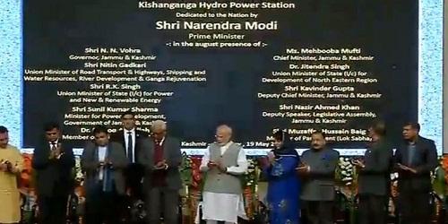 PM Narendra Modi inuagrates Kishanganga Hydroelectric project in J&K