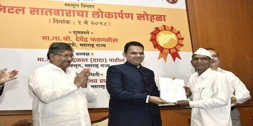 Maharashtra became the first state to provide digitally-signed land record receipts
