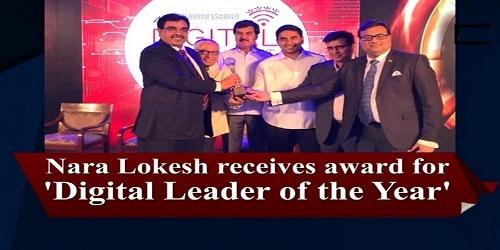 Nara Lokesh receives award for 'Digital Leader of the Year'