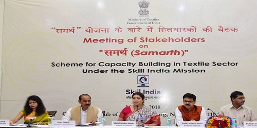 Smt Smriti Irani Chairs Meeting of Stakeholders on 'Samarth'- Scheme for Capacity Building in Textile Sector