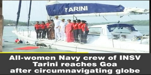 INSV Tarini, with its all-women crew, returning to Goa after circumnavigating the globe