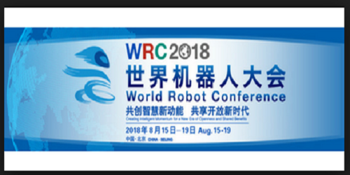 Beijing to hold World Robot Conference 2018