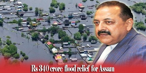 Centre releases Rs 340 crore for flood relief in Assam:Union Minister for Development of North Eastern Region (DoNER) Jitendra Singh