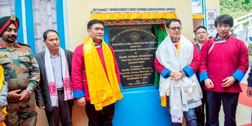 6 MW small Hydro-electric power project inaugurated by Arunachal Pradesh CM in Gongkhar village