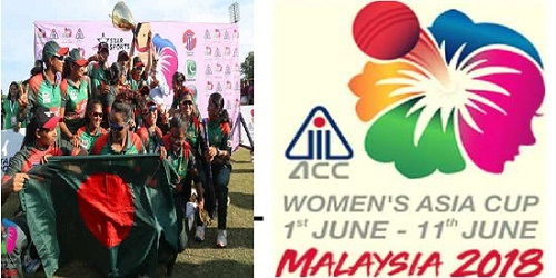 Women's Asia T20 Cup 2018 (cricket)