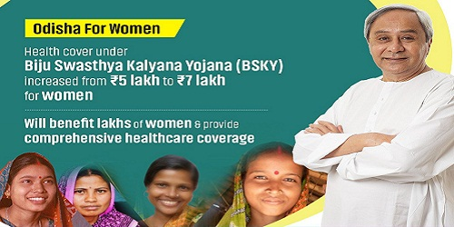 Odisha government increases health cover for women from to Rs 7 lakh under the Biju Swasthya Kalyana Yojana (BSKY)