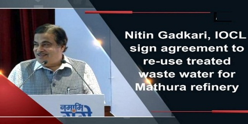 Concession Agreement Signed for development of sewage infrastructure through Hybrid Annuity based public-private partnership in Mathura