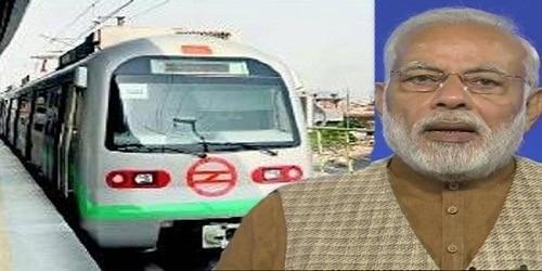 PM inaugurates 11.2km long Delhi Metro's Mundka-Bahadurgarh section