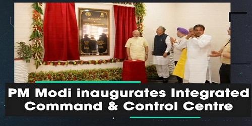 PM inaugurates Integrated Command & Control Centre in Chhattisgarh; dedicate the modernized & expanded Bhilai Steel Plant