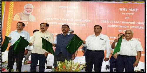 Shri Rajen Gohain flags off Santragachi-Chennai Central Antyodaya Express