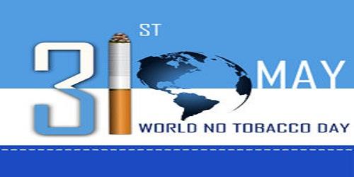 World No Tobacco Day 2018 - 31 May
