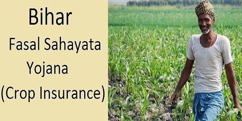 Bihar govt launches new crop insurance scheme 'Bihar State crop Assistance scheme' with effect from Kharif (monsoon) this year
