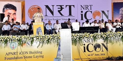 Andhra Pradesh CM Chandrababu lays foundation for iCon tower in Amaravati