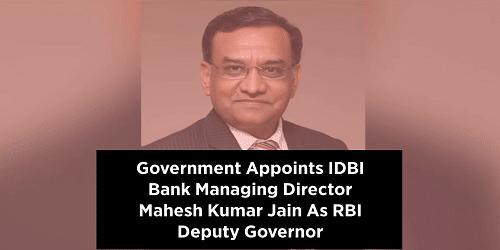 Mahesh Kumar Jain takes charge as the fourth RBI Deputy Governor