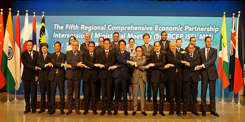 5th Regional Comprehensive Economic Partnership (RCEP) Intersessional Ministerial Meeting held in Tokyo, Japan