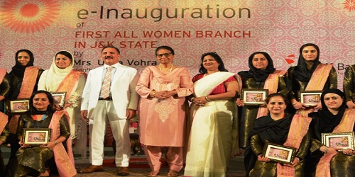 All-Women J&K Bank branch inaugurated by First Lady Usha Vohra