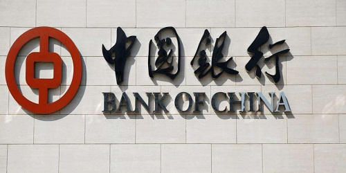 Bank of China soon to operate in India; RBI gives nod to the second bank from China