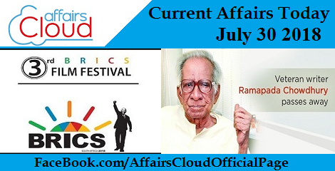 Current Affairs Today July 30 2018
