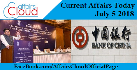 Current Affairs Today July 5 2018
