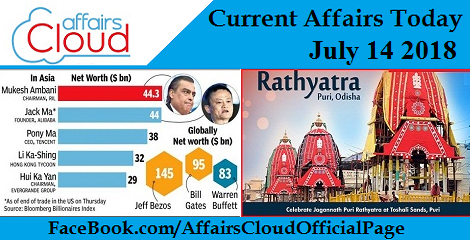 Current Affairs Today July 14 2018