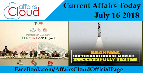 Current Affairs Today July 16 2018