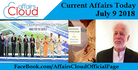 Current Affairs Today July 9 2018