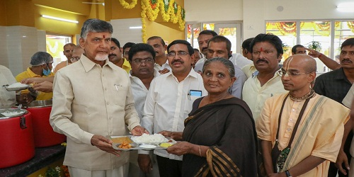 First phase of Anna Canteens launched in Andhra Pradesh by CM N Chandrababu Naidu
