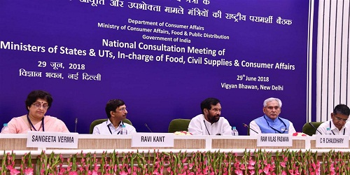 Fourth National Consultation of Ministers of States & UTs In-charge of Food, Civil Supplies & Consumer affairs chaired by Shri Ram Vilas Paswan was held in New Delhi