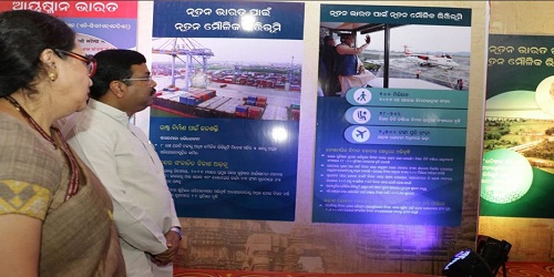 Multimedia exhibition organised by Regional Outreach Bureau of the Ministry of Information and Broadcasting (MIB) inaugurated by Union Minister Dharmendra Pradhan