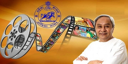 Odisha Chief Minister Naveen Patnaik set up a committee headed by Finance Minister S B Behera for Odia film industry