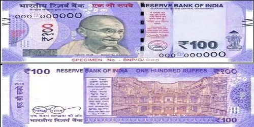 RBI to issue new 100 Rupee notes with motif of 'Rani Ki Vav'